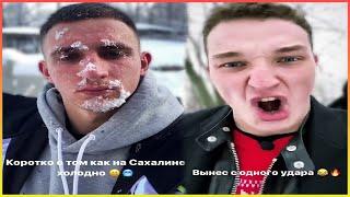 Новые Пранки Литвин Эдвард Бил Пранки Приколы Вайны в ИНСТАГРАМ Сторис из Инстаграм 62