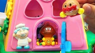 アンパンマン おもちゃアニメ 大きなよくばりボックスから誰が出るかな?Anpanman Minitoys & Stopmotion Big Surprise Box thumbnail