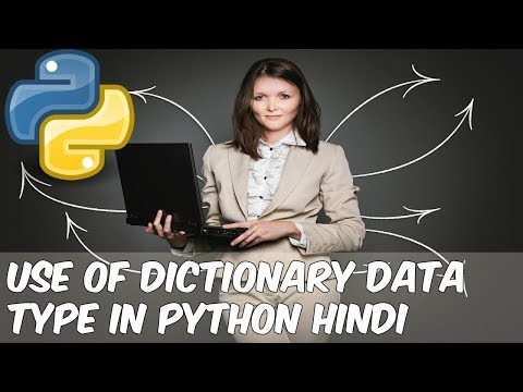 Python Tutorial in Hindi | Use of dictionary data type in python Hindi