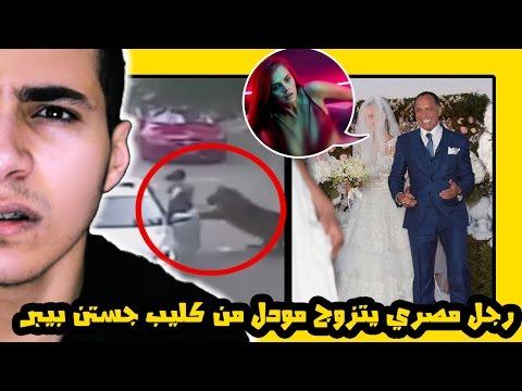 نمر يهجم على بنت بحديقة حيوان بالصين ! , مودل فيديو كليب جستن بيبر تتزوج رجل اعمال مصري !