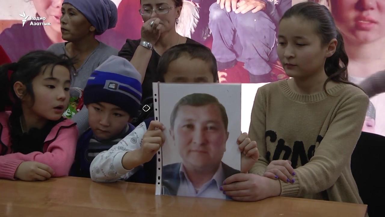 Дети просят вернуть родителей из Синьцзяна / Kazakh Kids Beg For Release Of Parents From China