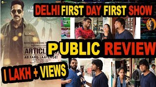 ARTICLE 15 MOVIE | DELHI FIRST DAY FIRST SHOW PUBLIC REVIEW AYUSHMANN KHURRANA , ANUBHAV SINHA