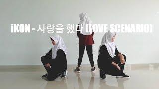 iKON 사랑을 했다 Dance Cover by G DNC Crew