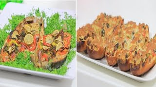 ارز بالليمون - بيتزا الخبز - زلابية ملونة - سمك سنجاري | على قد الإيد حلقة كاملة