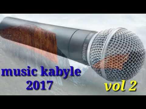 Hakim Akvayli 2017 Volume  2