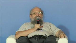 Анатолий Вассерман - ЕГЭ и система образования
