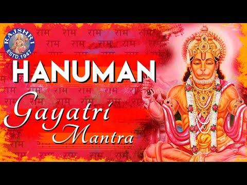 Hanuman Gayatri Mantra With Lyrics | Popular Devotional Hanuman Mantra With Lyrics