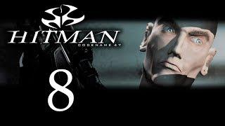 Hitman: Codename 47 - Лесное божество [#8] | PC