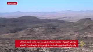 الجيش اليمني يمشط جيوب الحوثيين بنهم