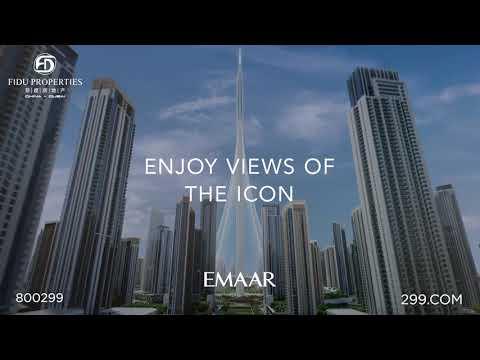 Vida Residences at Dubai Creek Harbour | EMAAR