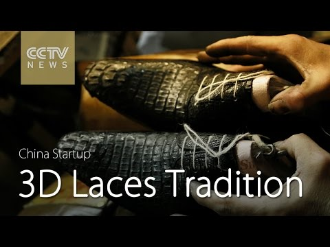 China Startup: Shanghainess Sole Master Laces Tradition With Technology