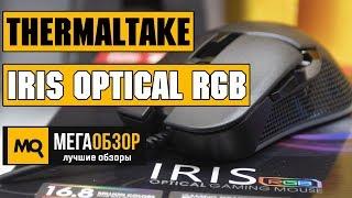 Thermaltake Iris Optical RGB обзор мышки