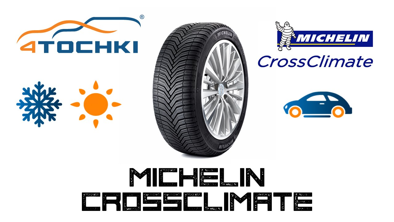 michelin crossclimate 4 4 wheels tyres 4tochki youtube. Black Bedroom Furniture Sets. Home Design Ideas