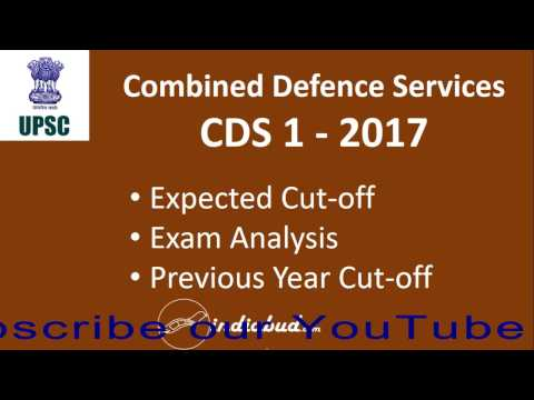 CDS 1 - 2017 Expected Cutoff and Exam Analysis