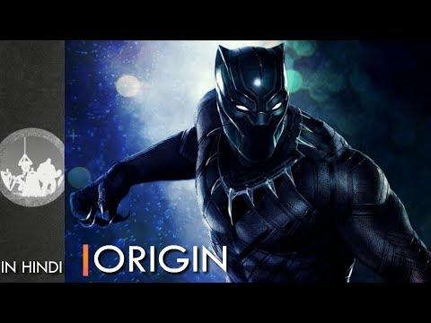 Black Panther : Comic Book Origin | Explained In Hindi | Marvel Comics.