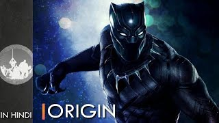 Black Panther : Comic Book Origin | Explained In Hindi | Marvel Comics