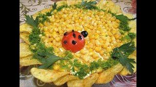 "Салат ""Подсолнух"" с кукурузой и грибами"