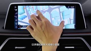 BMW X4 - Navigation System: Control with Touch Display
