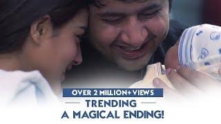A magical ending | Ranjha Ranjha Kardi | HUM TV | HUM Spotlight