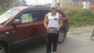Прием аккумуляторов в Екатеринбурге www.autoakb-v-ekb.ru(, 2014-07-23T13:27:21.000Z)