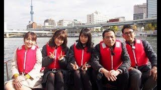 宮城のことをよく知らないお笑いコンビ「ナイツ」と、 宮城出身のアイドル欅坂46の石森虹花が、 「東京にある宮城」を見つけに東京中を巡る...