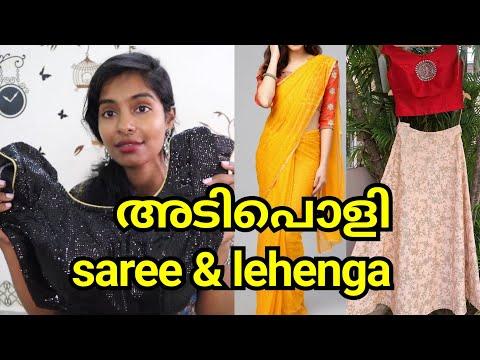 Beautiful Lehenga From Boutique Myntra Party Wear Saree, Blouse Haul Latest Stitching Asvi Malayalam