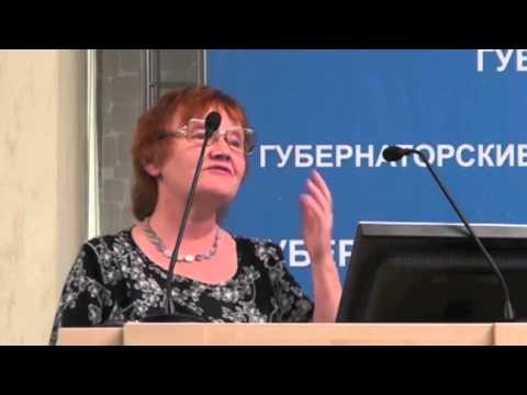 Наталия Волынская главный научный сотрудник ТюмГНГУ