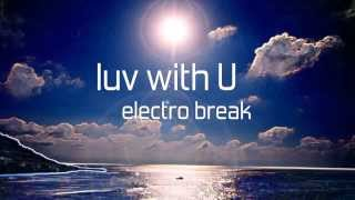 KromOzone Project - Luv With U (Michael Jackson Stronger I