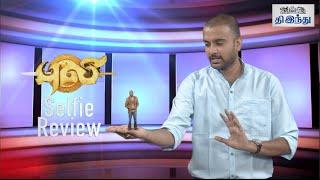 Puli Selfie Review | Vijay | Shruti Hassan | Hansika | Sridevi | Sudeep | Tamil The Hindu