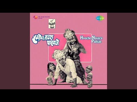 Kuni Govind Ghya