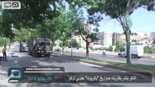مصر العربية | الناتو ينشر بطاريات صواريخ