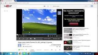 Как подключить рекламу в youtube(Подключаем рекламу и зарабатываем на этом деньги., 2013-06-10T15:07:37.000Z)