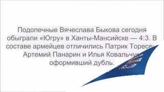 СКА одержал победу над «Югрой» в выездном матче КХЛ