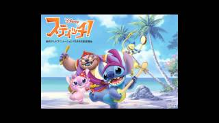 This is the full song from the 3rd opening of Stitch! Itazura Alien...