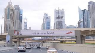 زيّنت الهيئة الجسور والشوارع ووسائل النقل بصور صاحب السمو الشيخ محمد بن زايد thumbnail