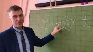 Отношение площадей треугольников, имеющих равный угол