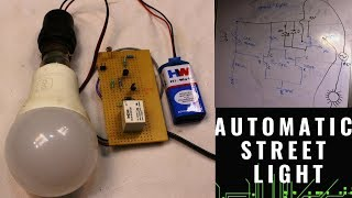 Automatic LDR based Street / Garden Light [ with complete circuit diagram ]