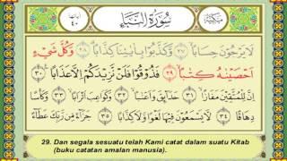 Karaoke Al Quran, Surah An Naba'