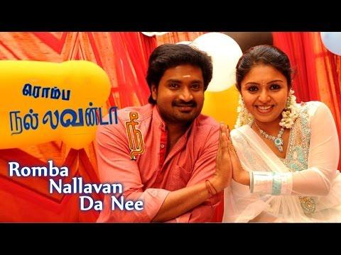 New tamil movie | Rombha Nallavan Da Nee | tamil full movie 2015 |Rombha Nallavan Da Nee |fullhd1080