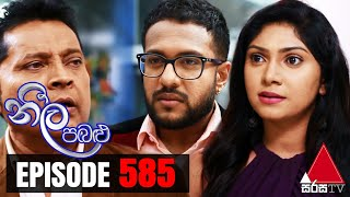 Neela Pabalu - Episode 585 | 29th September 2020 | Sirasa TV Thumbnail
