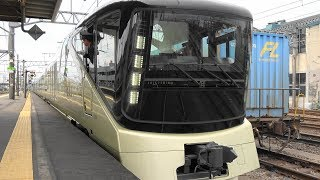 TRAIN SUITE 四季島 映像集 The Gorgeous Cruise Train 'SHIKI-SHIMA' 四季島 検索動画 11