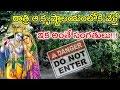 mystery behind lord krishna temple in nidhivan ఆ కృష్ణాలయంలో రాత్రిపూట ఏంజరుగుతుంది with subtitles