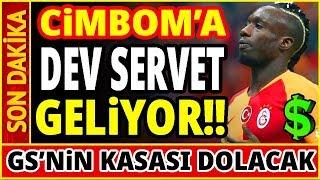 CİMBOM'A DEV SERVET!! DIAGNE SÜRPRİZİ!!