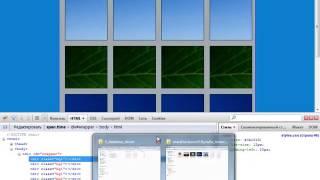Программирование с нуля от ШП - Школы программирования Урок 10 Часть 1 Программа 1с Курс Веб Курсы