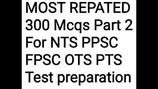 Lestes December 18 Sloved Pak Mcqs Questions for Sui Gas SNGPL test