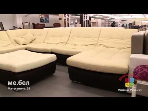 Купить диван Лагуна в Домашнем очаге