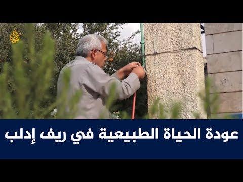 عودة الحياة الطبيعية بريف إدلب بعد اتفاق سوتشي  - 12:54-2018 / 10 / 12