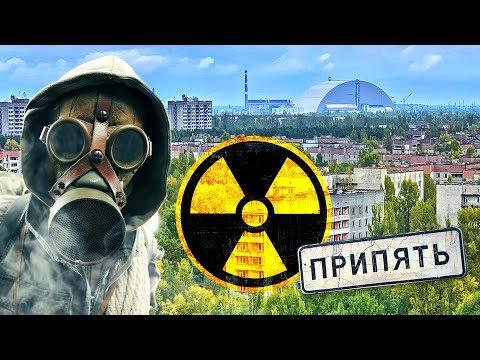 Прежде чем ехать в Чернобыль, нужно знать что…