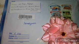 видео Подарочный набор