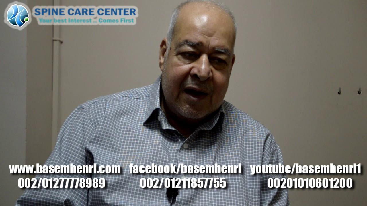 Download كلمة شكر للدكتور باسم هنرى بعد عملية تدخل محدود بدون جراحة لعلاج خشونة الركبة - مصر